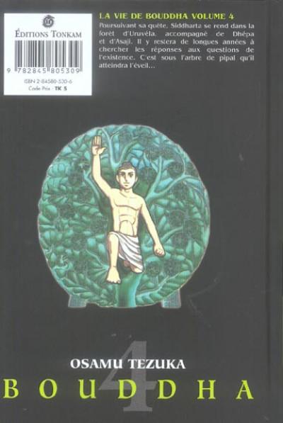 Dos la vie de bouddha tome 4