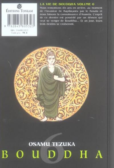 Dos la vie de bouddha tome 6