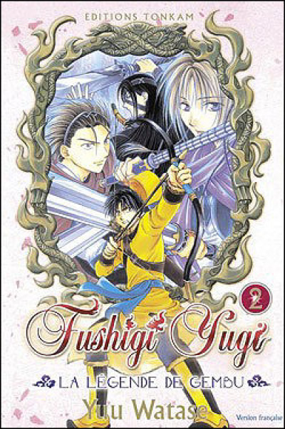 Couverture fushigi yugi la légende de gembu tome 2