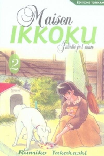 image de maison ikkoku tome 2