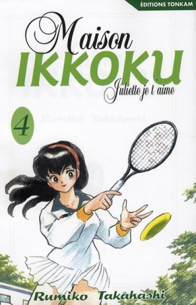 image de maison ikkoku tome 4