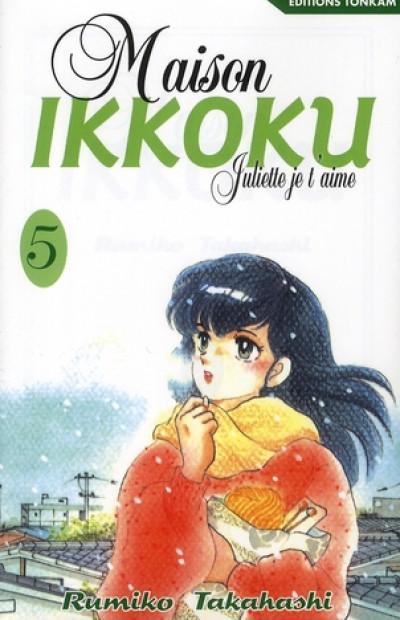 Couverture maison ikkoku tome 5