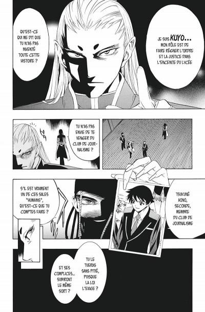 Page 9 rosario + vampire tome 3