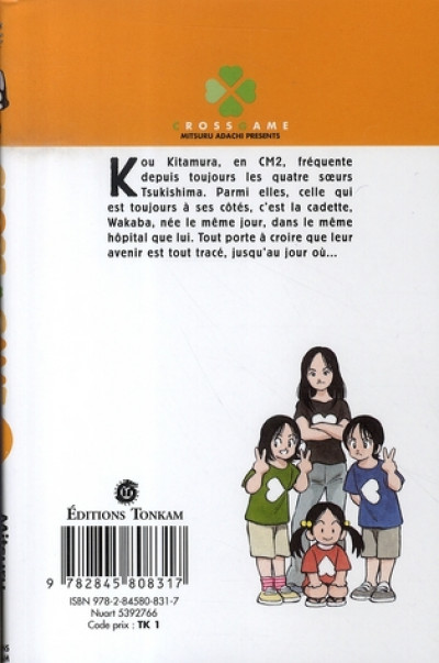 Dos cross game tome 1