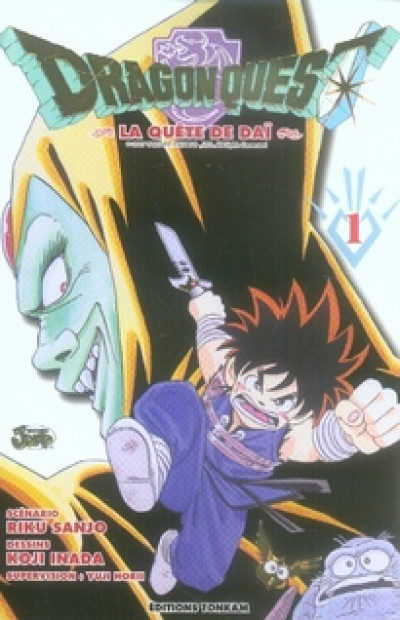 Couverture dragon quest tome 1