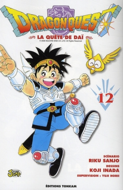 Couverture dragon quest tome 12