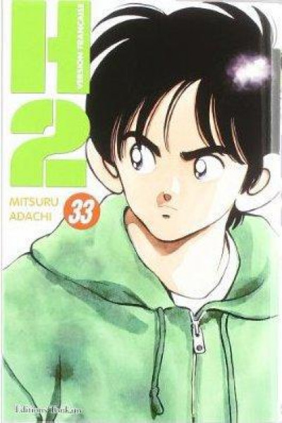 Couverture H2 tome 33