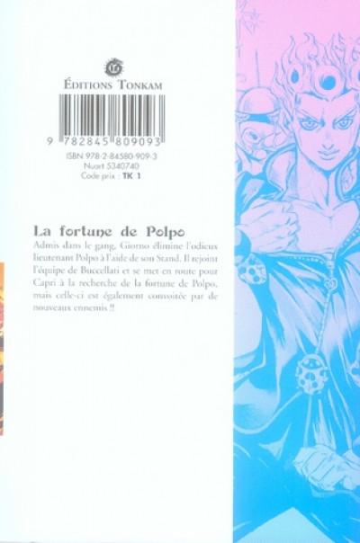 Dos Jojo's bizarre adventure - golden wind tome 3