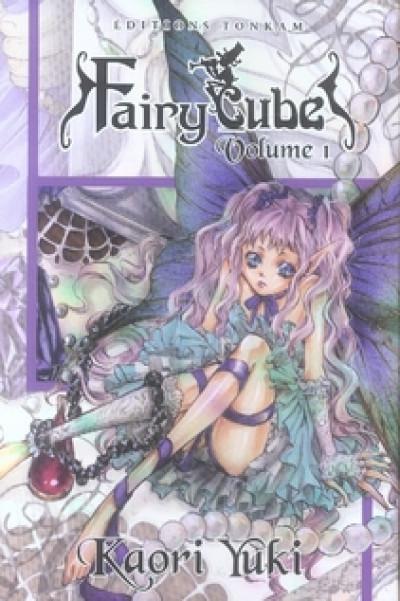 image de fairy cube tome 1