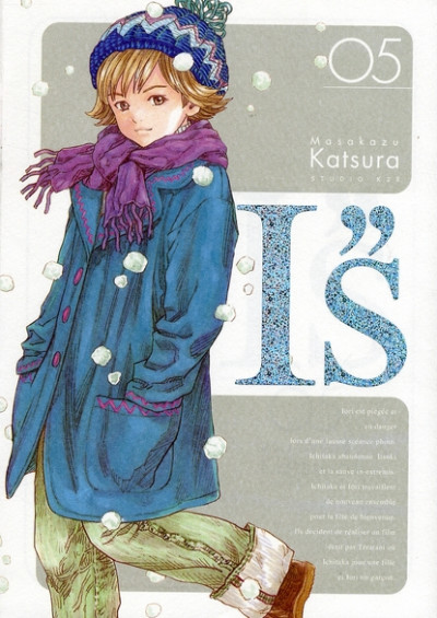 Couverture is perfect tome 5