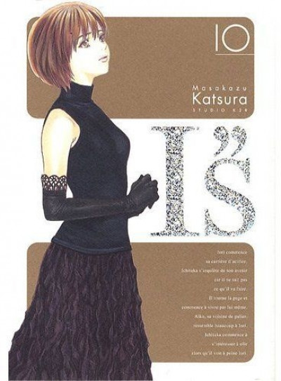 Couverture is perfect tome 10