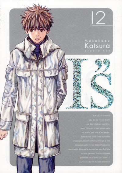 Couverture is perfect tome 12