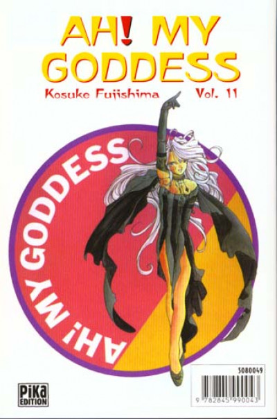 Dos ah! my goddess tome 11