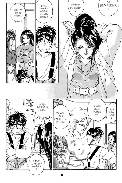 Page 0 ah! my goddess tome 2