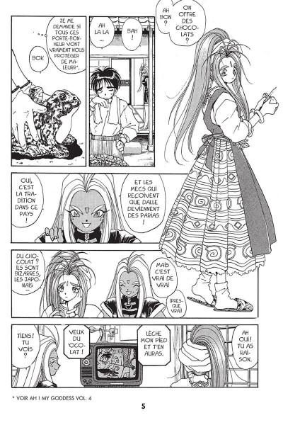 Page 6 ah! my goddess tome 5