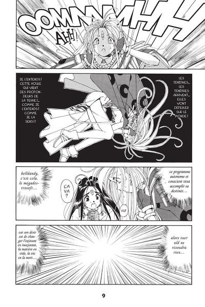 Page 0 ah! my goddess tome 6