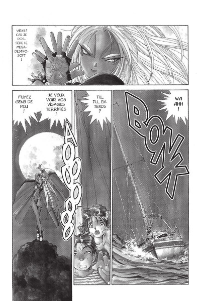 Page 7 ah! my goddess tome 6