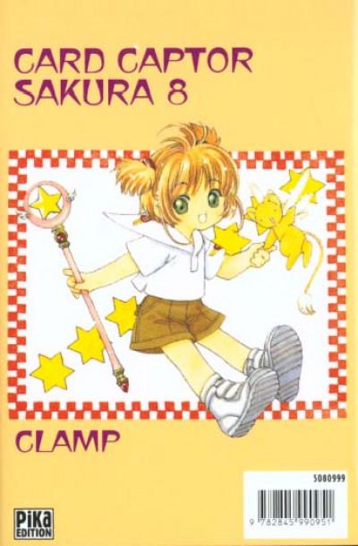 Dos card captor sakura tome 8