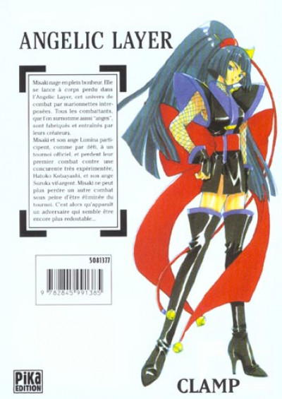 Dos angelic layer tome 2