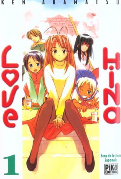 Couverture love hina tome 1