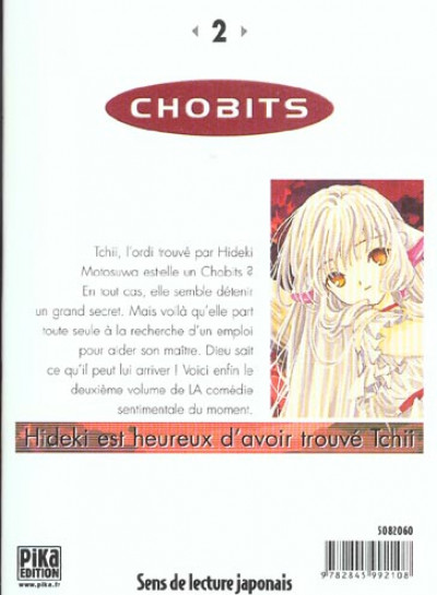 Dos chobits tome 2