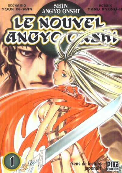 Couverture le nouvel angyo onshi tome 1