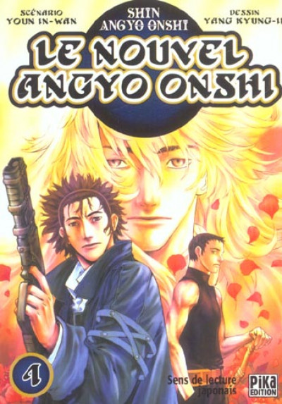 Couverture le nouvel angyo onshi tome 4