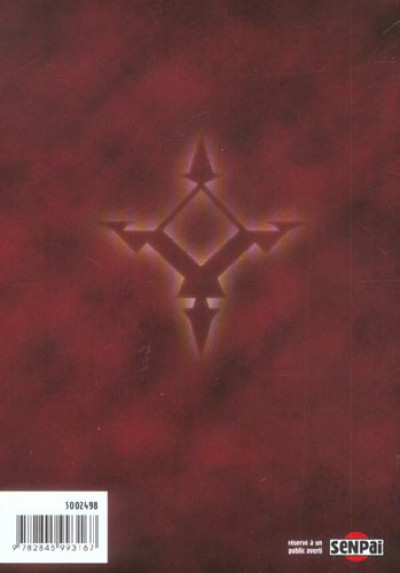 Dos dark crimson vampire master tome 3