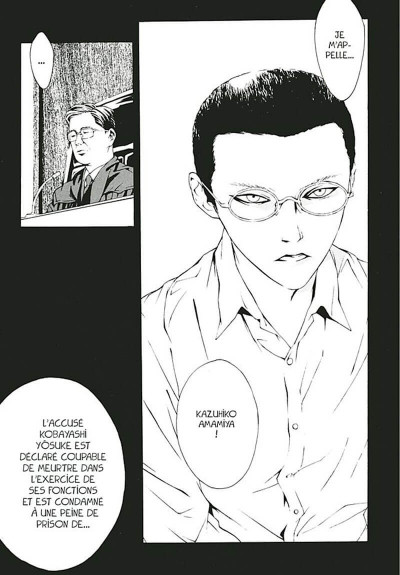 Page 0 mpd psycho tome 1