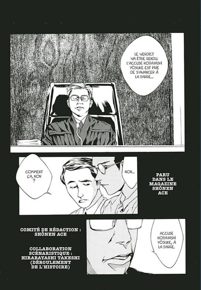 Page 8 mpd psycho tome 1