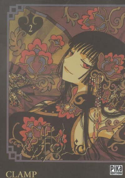 Couverture xxx holic tome 2