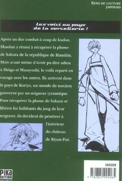 Dos tsubasa reservoir chronicle tome 3