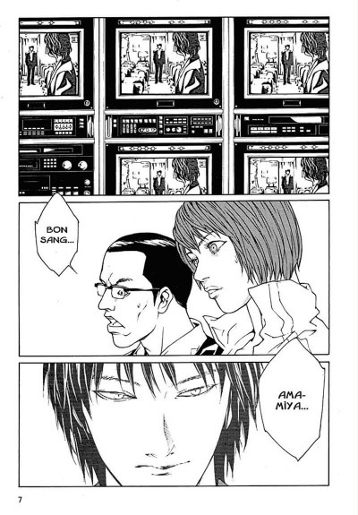 Page 6 mpd psycho tome 7