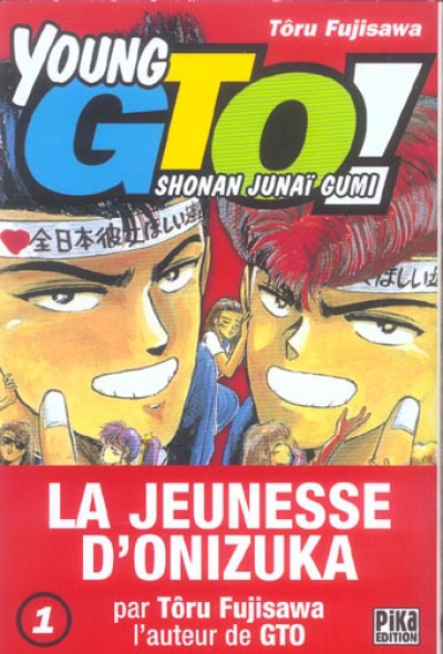 Couverture young gto tome 1