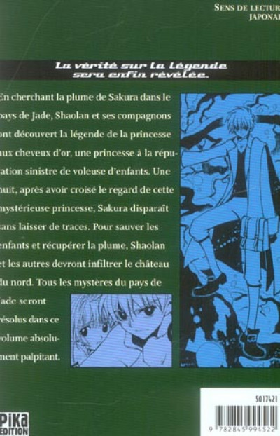 Dos tsubasa reservoir chronicle tome 5