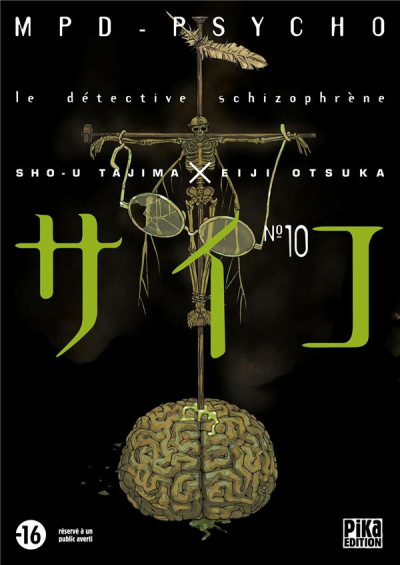 Couverture mpd psycho tome 10