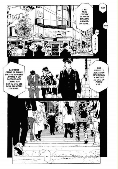 Page 6 mpd psycho tome 10
