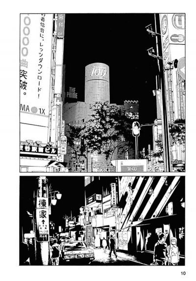 Page 9 mpd psycho tome 10