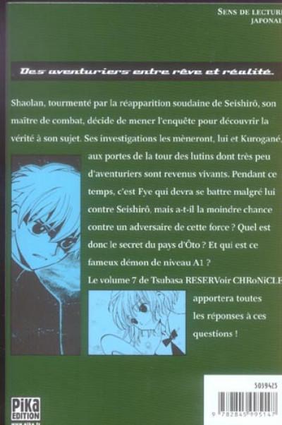 Dos tsubasa reservoir chronicle tome 7