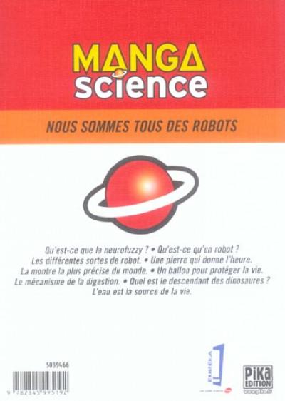 Dos manga science tome 5 - Nous sommes tous des robots
