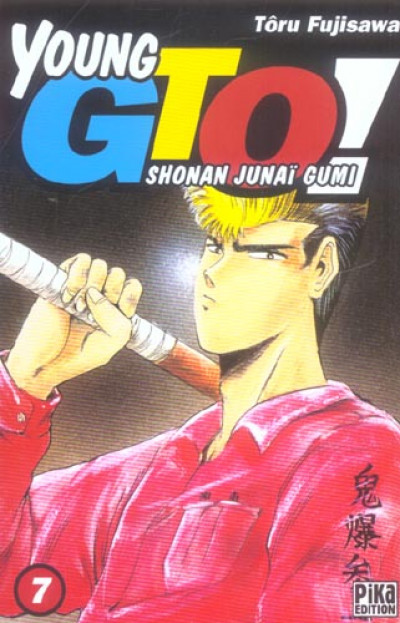 Couverture young gto tome 7
