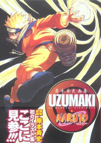 Couverture naruto artbook tome 1 - uzumaki illustration collection