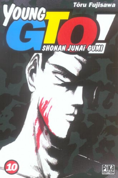 Couverture young gto tome 10