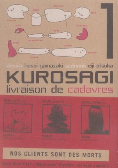 Couverture kurosagi, livraison de cadavres tome 1