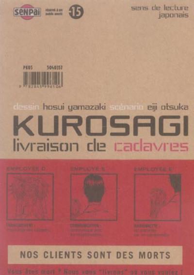 Dos kurosagi, livraison de cadavres tome 1