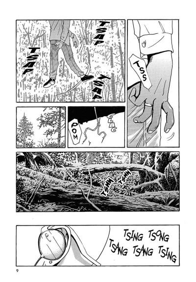 Page 0 kurosagi, livraison de cadavres tome 1
