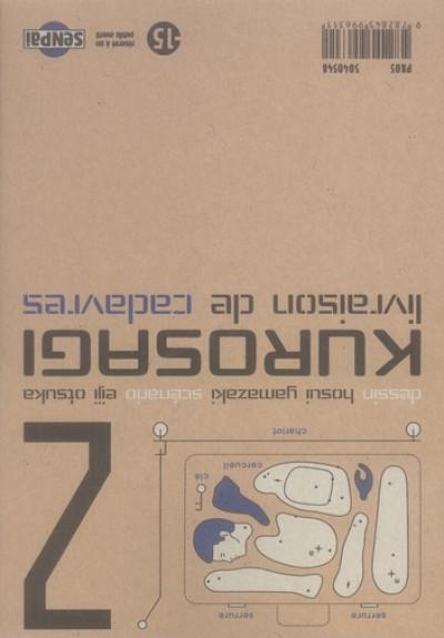 Couverture kurosagi, livraison de cadavres tome 2