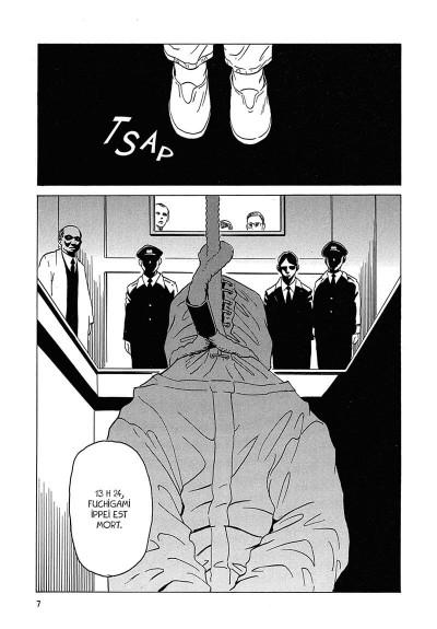 Page 8 kurosagi, livraison de cadavres tome 2