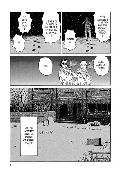 Page 0 kurosagi, livraison de cadavres tome 3