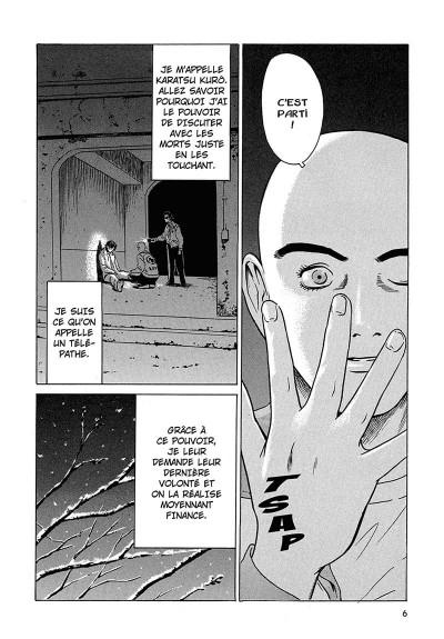 Page 7 kurosagi, livraison de cadavres tome 3